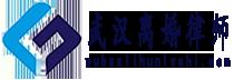 武汉合同律师网logo