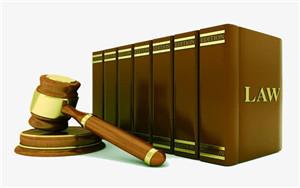民法典的无权代理是什么