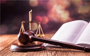 民法典的共同代理有哪些规定