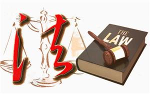 合同相对性法条有哪些