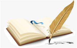 卖房合同书面应该怎么写